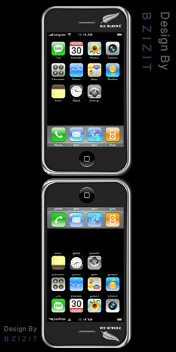 iphone-cour1